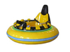 DJBC04 Mobile Inflatable Bumper Car